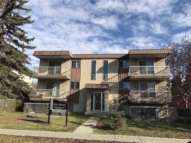 12219 97 ST NW, Edmonton, AB T5G 1Z2 (#E4177287) :: The Foundry Real Estate Company