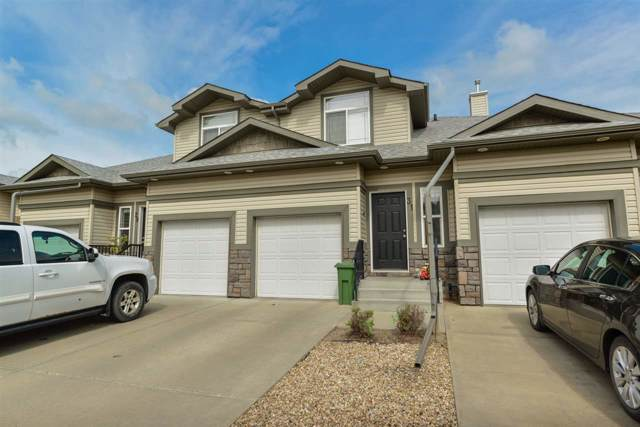 #31 10 Woodcrest Lane, Fort Saskatchewan, AB T8L 0C7 (#E4177380) :: Müve Team | RE/MAX Elite