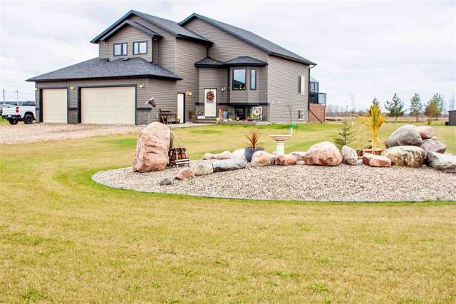 #107 Countryside Estates, Rural Bonnyville M.D., AB T9M 1P9 (#E4177411) :: Initia Real Estate