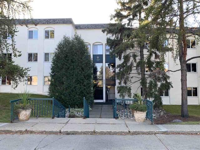 302 5730 Riverbend Road, Edmonton, AB T6H 4T4 (#E4177527) :: David St. Jean Real Estate Group