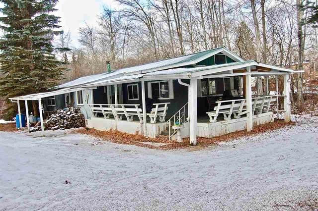 78 Coney Drive, Rural St. Paul County, AB T0A 3A0 (#E4179094) :: Initia Real Estate