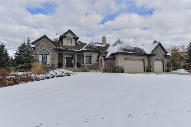 34 25515 TWP RD 511 A, Rural Parkland County, AB T7Y 1A8 (#E4179371) :: Initia Real Estate