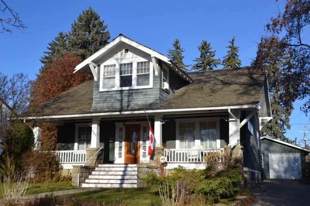 6018 111 Avenue, Edmonton, AB T5W 0K9 (#E4179989) :: Initia Real Estate