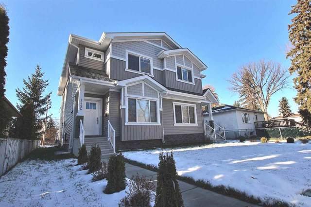 12236 89 Street, Edmonton, AB T5B 3W6 (#E4180321) :: Initia Real Estate