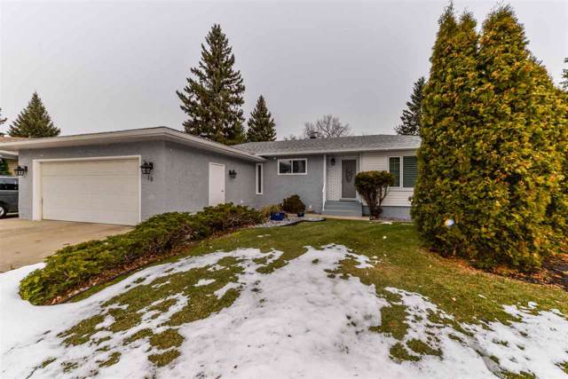 16 Cardinal Place, Sherwood Park, AB T8A 0H6 (#E4180401) :: The Foundry Real Estate Company