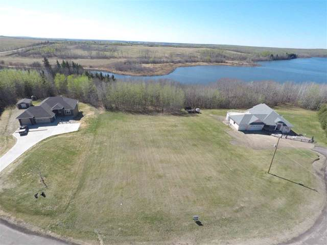 208 46304 TWP RD 610, Rural Bonnyville M.D., AB T9N 2J6 (#E4180544) :: RE/MAX River City