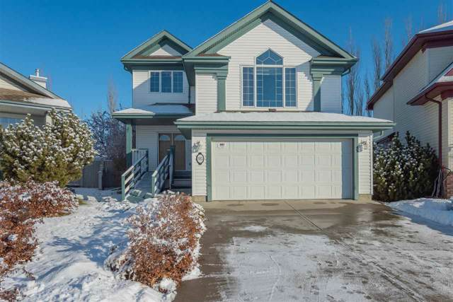 582 Glenwright Crescent NW, Edmonton, AB T5T 6K8 (#E4180815) :: Initia Real Estate