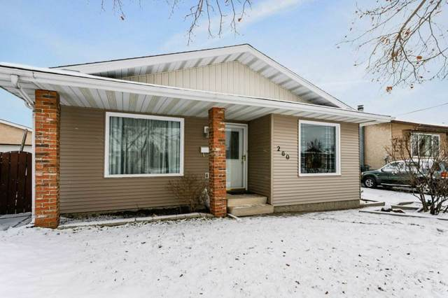 260 Warwick Road, Edmonton, AB T5X 4P9 (#E4181105) :: Initia Real Estate