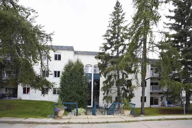 306 5730 Riverbend Road, Edmonton, AB T6H 4T4 (#E4181124) :: Initia Real Estate
