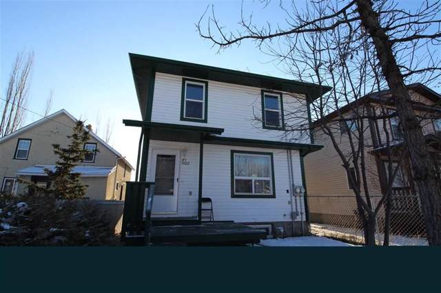 1 9322 106A Avenue, Edmonton, AB T5H 0S7 (#E4181520) :: YEGPro Realty