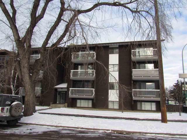 405 9904 90 Avenue, Edmonton, AB T6E 2T3 (#E4181848) :: The Foundry Real Estate Company