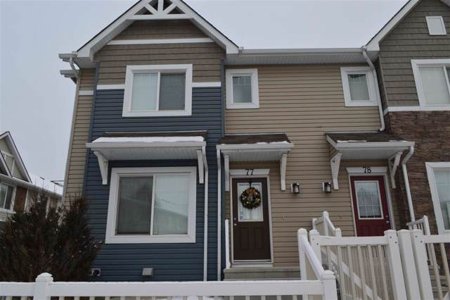 77 655 Tamarack Road, Edmonton, AB T6T 0N4 (#E4182012) :: Initia Real Estate