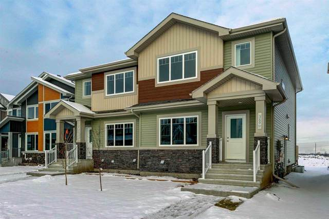 369 Charlesworth Drive SW, Edmonton, AB T6X 2G5 (#E4182126) :: Initia Real Estate