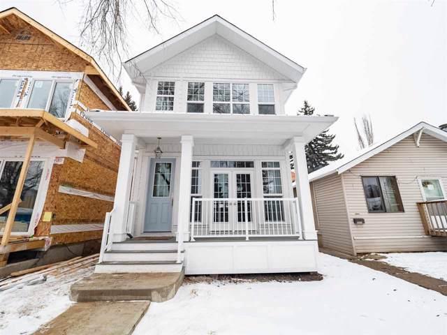 10827 127 Street NW, Edmonton, AB T5M 0S6 (#E4182710) :: Initia Real Estate