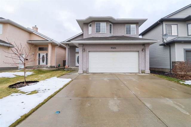 16424 60 Street, Edmonton, AB T5Y 0A9 (#E4182986) :: Initia Real Estate