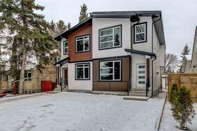10824 63 Avenue, Edmonton, AB T6H 1P8 (#E4183471) :: Initia Real Estate