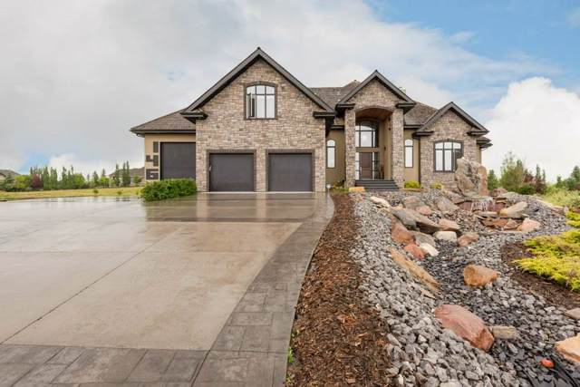 146 River Heights Lane, Rural Sturgeon County, AB T8T 0B9 (#E4183522) :: The Foundry Real Estate Company