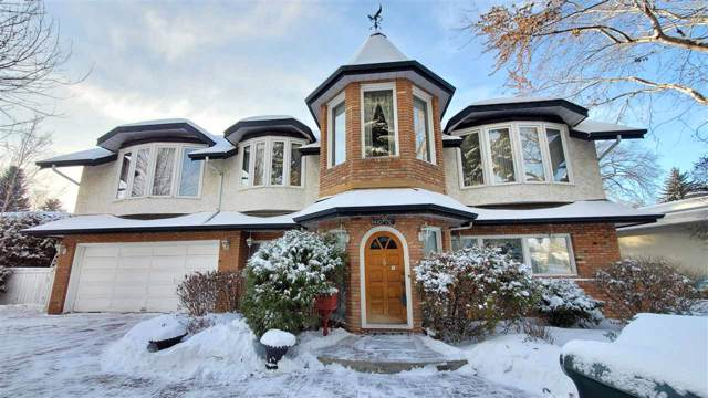 14107 75 Avenue NW, Edmonton, AB T5R 2Y5 (#E4183620) :: Initia Real Estate