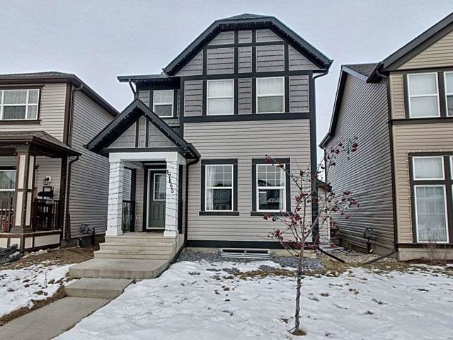 17665 60A Street, Edmonton, AB T5Y 3N9 (#E4183643) :: The Foundry Real Estate Company