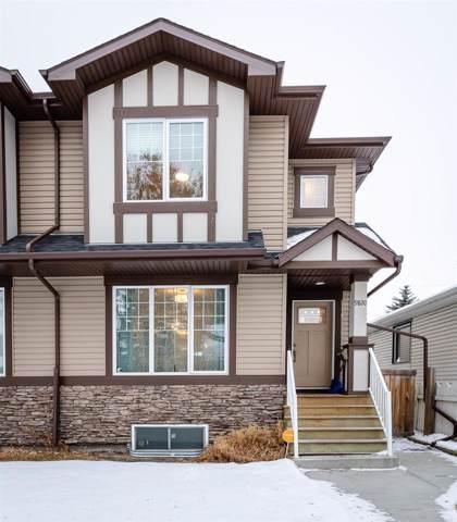 9820 73 Avenue, Edmonton, AB T6E 1B6 (#E4183738) :: Initia Real Estate
