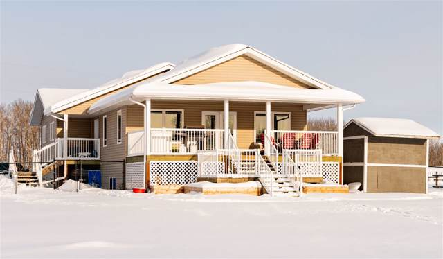 23 53414 Range Road 62, Rural Lac Ste. Anne County, AB T0E 0L0 (#E4183949) :: The Foundry Real Estate Company