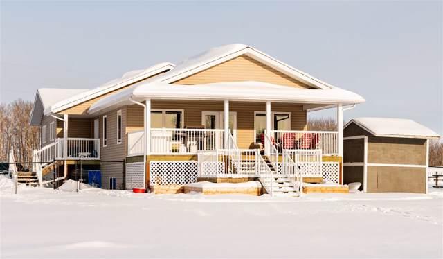 23 53414 Range Road 62, Rural Lac Ste. Anne County, AB T0E 0L0 (#E4183949) :: Initia Real Estate