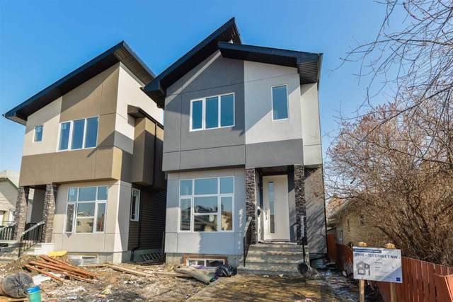 9909 151 Street, Edmonton, AB T5P 1T2 (#E4184067) :: Initia Real Estate