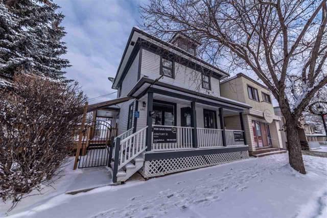 4917 51 Avenue, Stony Plain, AB T7Z 1T9 (#E4184070) :: Initia Real Estate