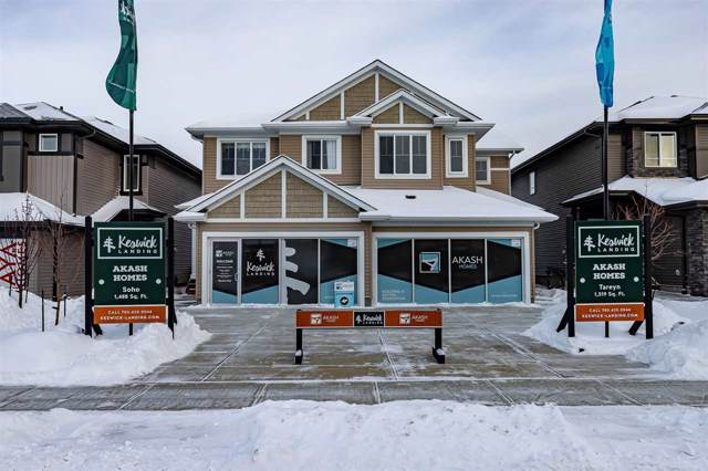 4058 Kinsella Way, Edmonton, AB T6W 4J6 (#E4184071) :: Initia Real Estate