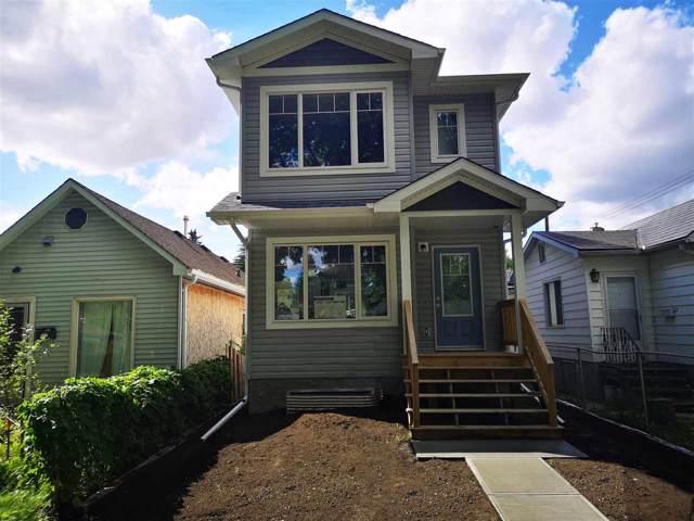 12958 116 Street, Edmonton, AB T5E 5H4 (#E4184143) :: Initia Real Estate