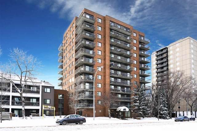 305 10545 Saskatchewan Drive, Edmonton, AB T6E 6C6 (#E4184217) :: The Foundry Real Estate Company
