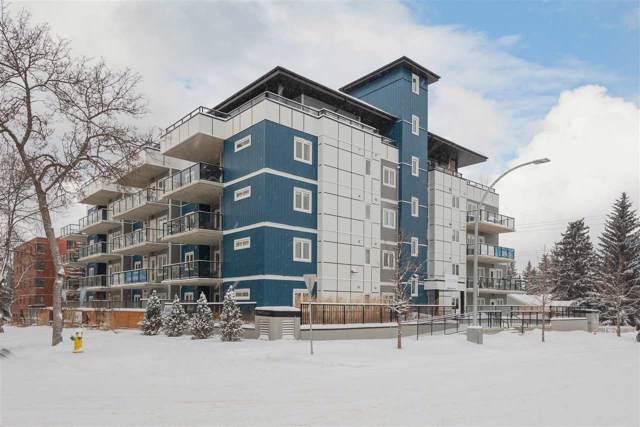 306 8510 90 Street, Edmonton, AB T6C 3L5 (#E4184558) :: The Foundry Real Estate Company