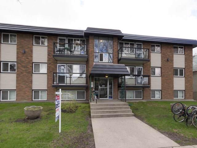 104 10125 83 Avenue, Edmonton, AB T6E 2C5 (#E4184927) :: The Foundry Real Estate Company