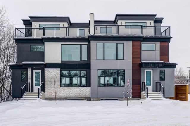 10516 86 Avenue, Edmonton, AB T6E 2M6 (#E4184949) :: The Foundry Real Estate Company