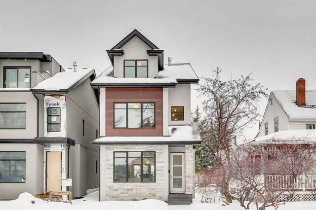 11326 125 Street, Edmonton, AB T5M 0M7 (#E4186136) :: Initia Real Estate