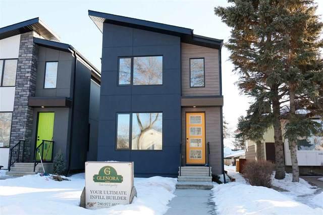11517 123 Street, Edmonton, AB T5M 0G5 (#E4187250) :: Initia Real Estate