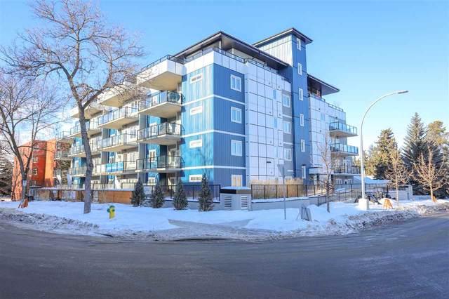 201 8510 90 Street, Edmonton, AB T6C 3L5 (#E4187567) :: Initia Real Estate