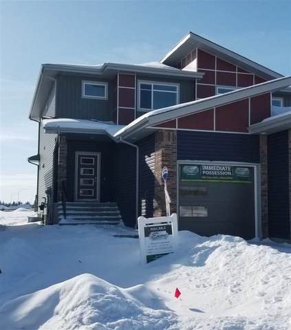 74 Roberge Close, St. Albert, AB T8T 7W3 (#E4187989) :: The Foundry Real Estate Company