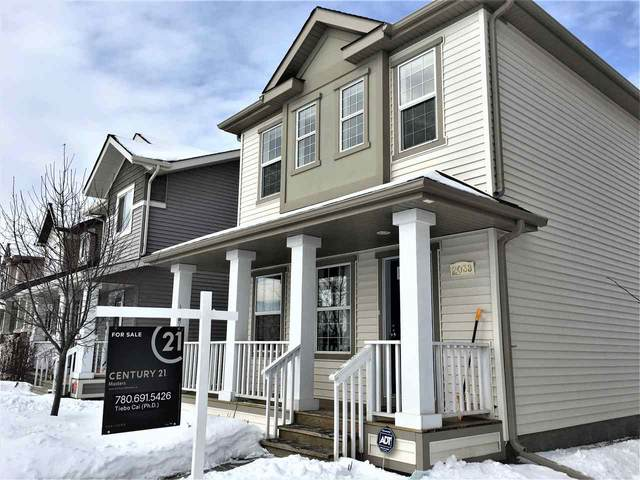 Edmonton, AB T6W 2G1 :: Initia Real Estate