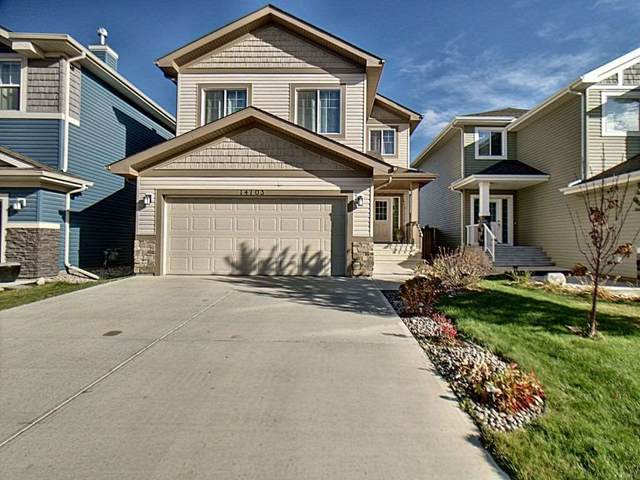 14103 138 Street, Edmonton, AB T6V 0L6 (#E4188766) :: Müve Team | RE/MAX Elite