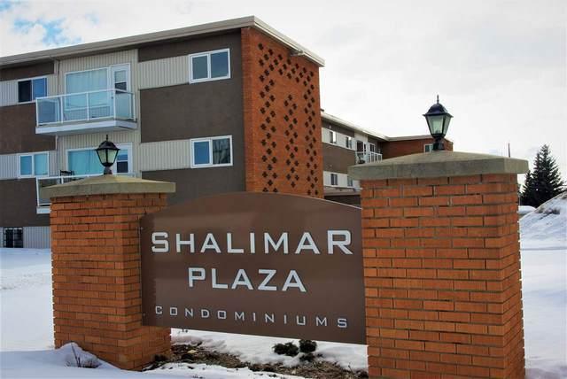 12 6205 98 Avenue, Edmonton, AB T6A 0A3 (#E4189584) :: Initia Real Estate
