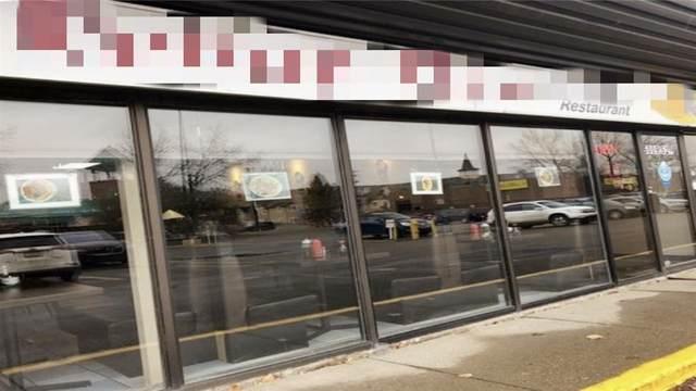 0 Na St, Beaumont, AB T4X 1E5 (#E4190724) :: Initia Real Estate
