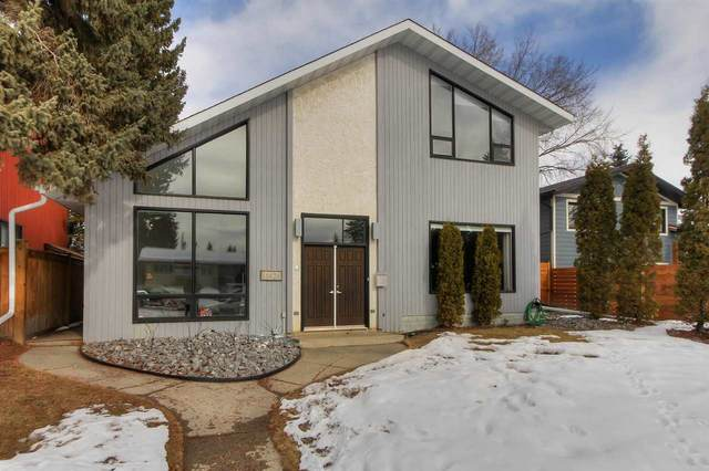 14628 88 Avenue, Edmonton, AB T5R 4J8 (#E4191119) :: Initia Real Estate