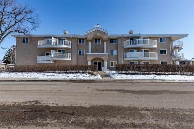 207 6210 101 Avenue, Edmonton, AB T6H 0H1 (#E4191846) :: Initia Real Estate