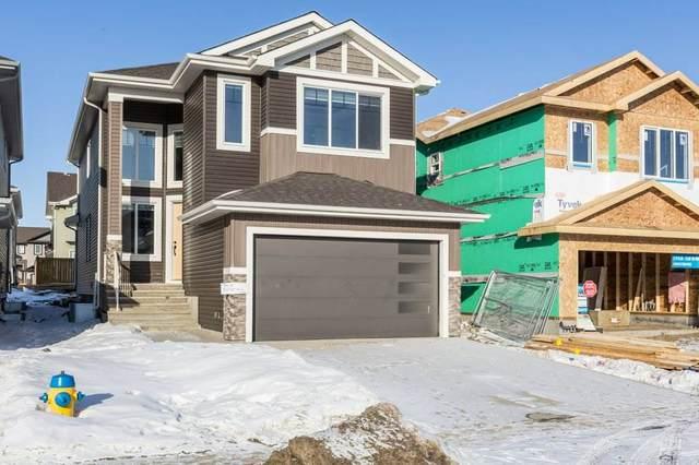 17412 120 Street, Edmonton, AB T5X 0K6 (#E4191909) :: Initia Real Estate