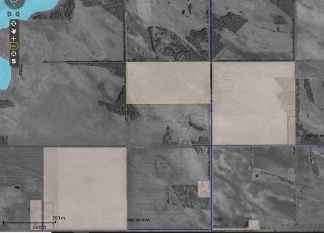 254 Twp 610, Rural Westlock County, AB T7P 2N9 (#E4191915) :: Initia Real Estate