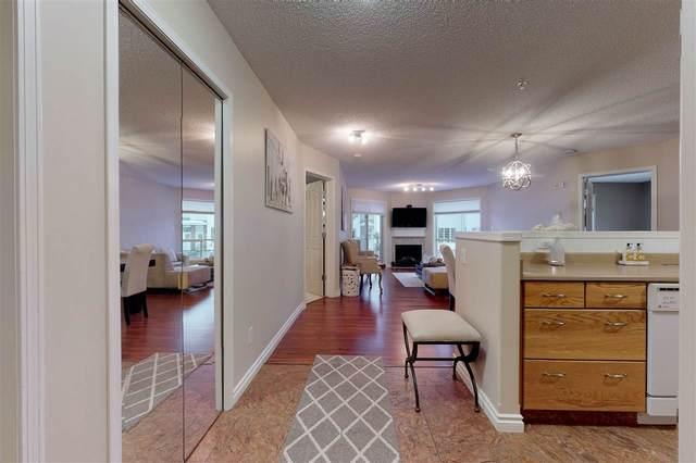 206 7839 96 Street, Edmonton, AB T6C 4R4 (#E4192021) :: Initia Real Estate