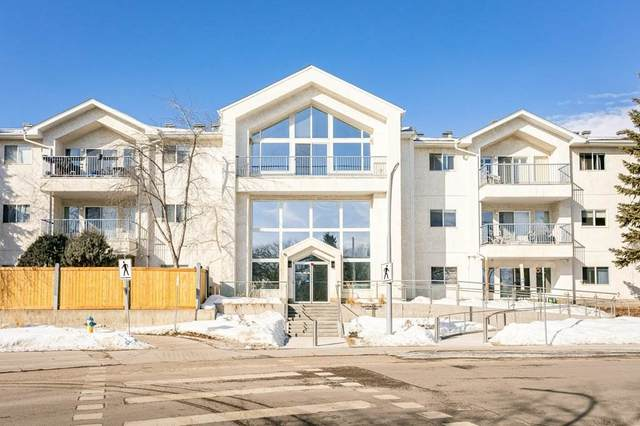 312 10508 119 Street, Edmonton, AB T5H 4M1 (#E4192315) :: RE/MAX River City