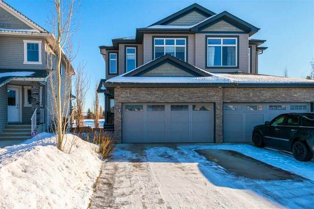 32 Austin Court, Spruce Grove, AB T7X 0N4 (#E4192516) :: Müve Team | RE/MAX Elite