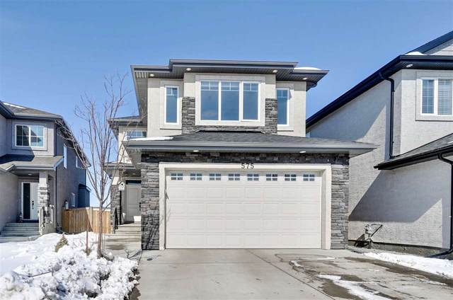 575 Albany Way, Edmonton, AB T6V 0H9 (#E4192559) :: Initia Real Estate